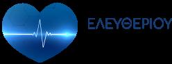 Καρδιακή Ανεπάρκεια Λογότυπο
